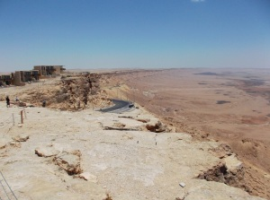 Ramon Crater DSCF0014