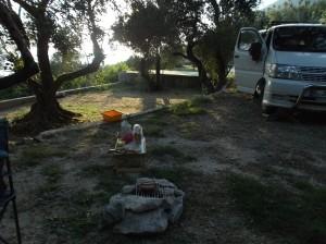 CampMasliam289